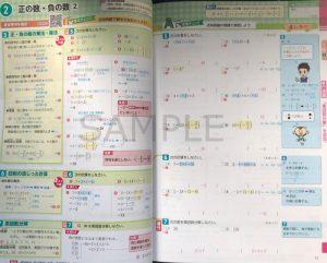 新研究_数学_2022_1