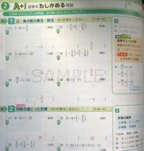 新研究_数学_2022_2