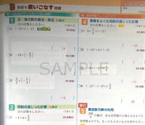 新研究_数学_2022_3