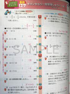 新研究_数学_2022_4