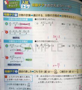 新研究_数学_2022_5