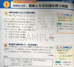 新研究_数学_2022_6