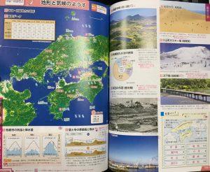 地理資料集_2021_3