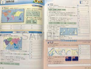サマートレーニング_社会_2021_2