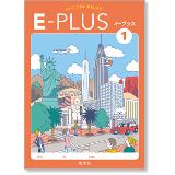 E-PLUS_2021_1