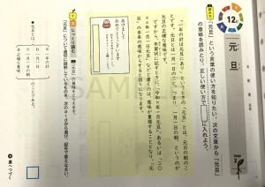 blog_読み方レスキュー_1
