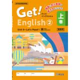 GetEnglish_2021_1