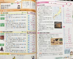 COMPASS_歴史_2021_2